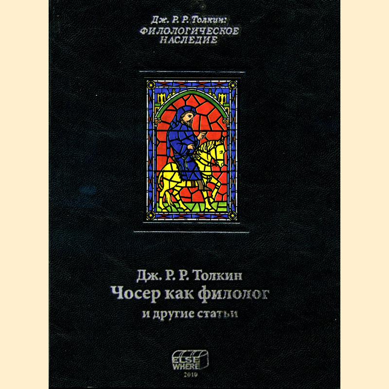pdf 3акон кармы